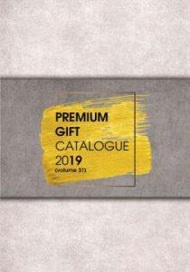 Gift & Premium (2) - Catalogue Vol.31