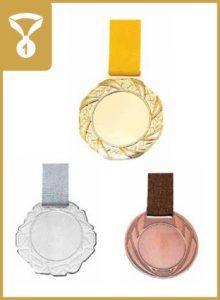 My Gift - Trophy & Medal - Metal Medal