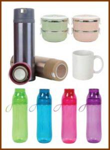 Gift & Premium (2) - Household
