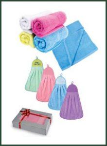 Gift and Premium (1) - Towel