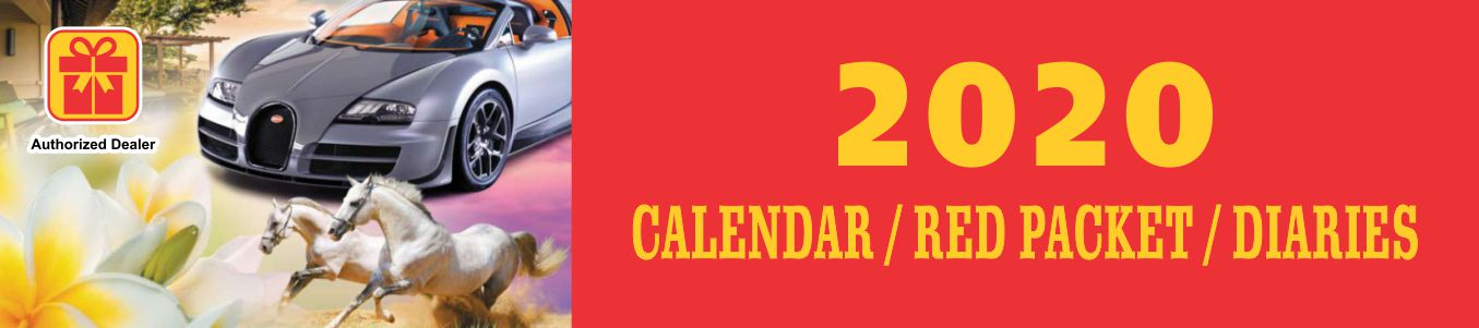 2020 Calendar(Calendar-Red Packet -Diaries)