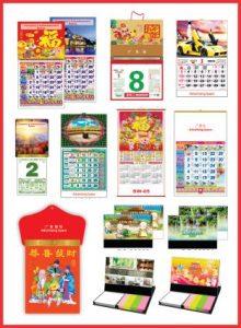Pro_Calendar